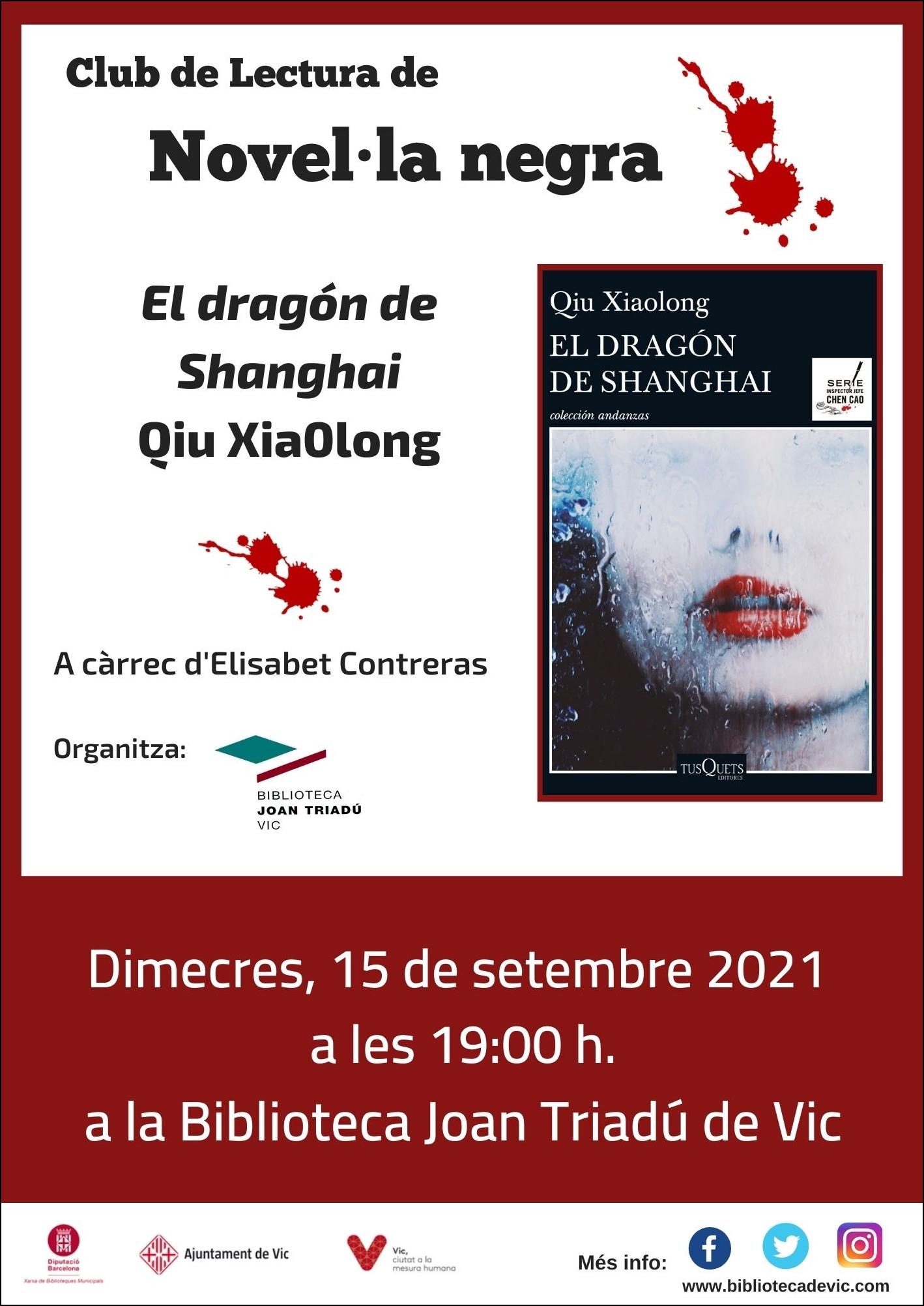 Club de lectura de novel·la negra: El Dragón de Shanghai de Qiu Xiaolong